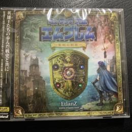 Music From Emblem (Japan)