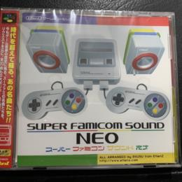 SUPER FAMICOM SOUND NEO (Japan)