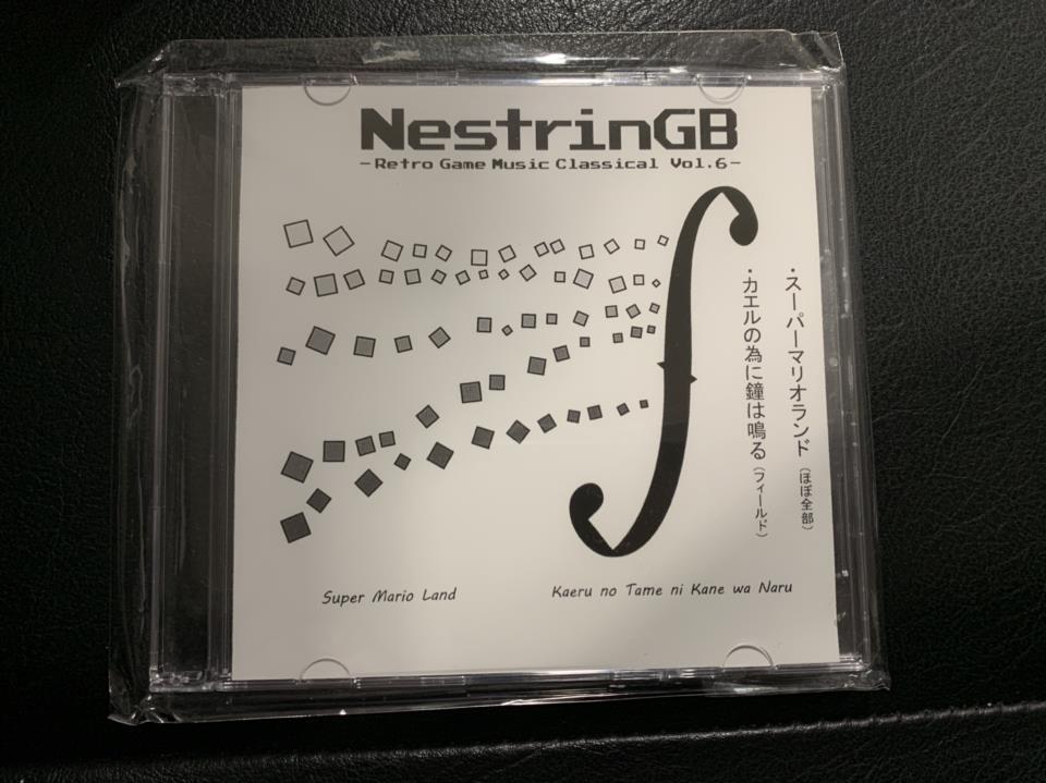 NestrinGB (Japan)