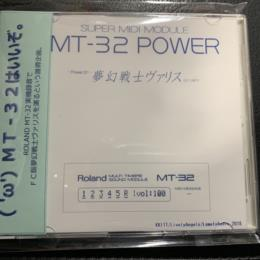 MT-32 POWER VALIS (Japan)