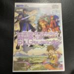 Nintendo SLG Soundtrack Best Selection CD (Japan)