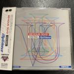 XEVIOUS 3D/G+ Techno Maniax (Japan)