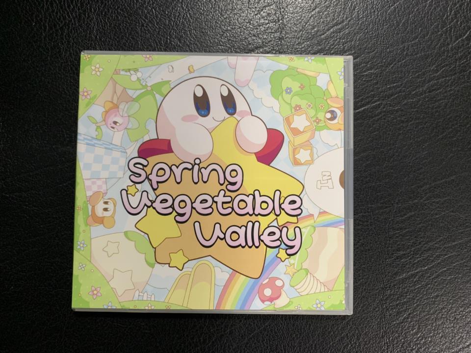 Spring Vegetable Valley (Japan)