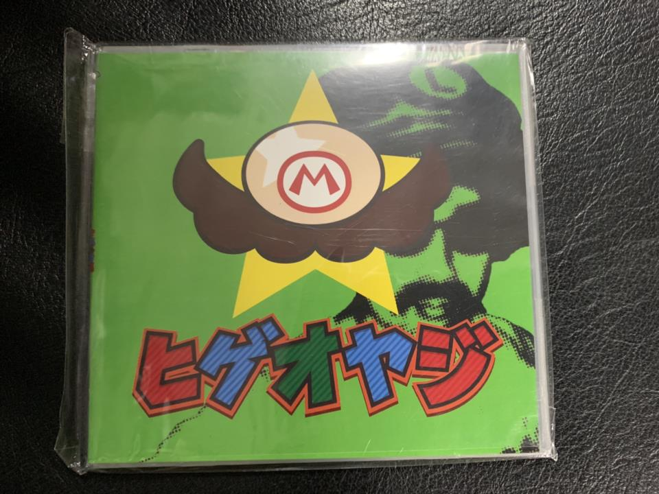 Moustache Man (Japan)