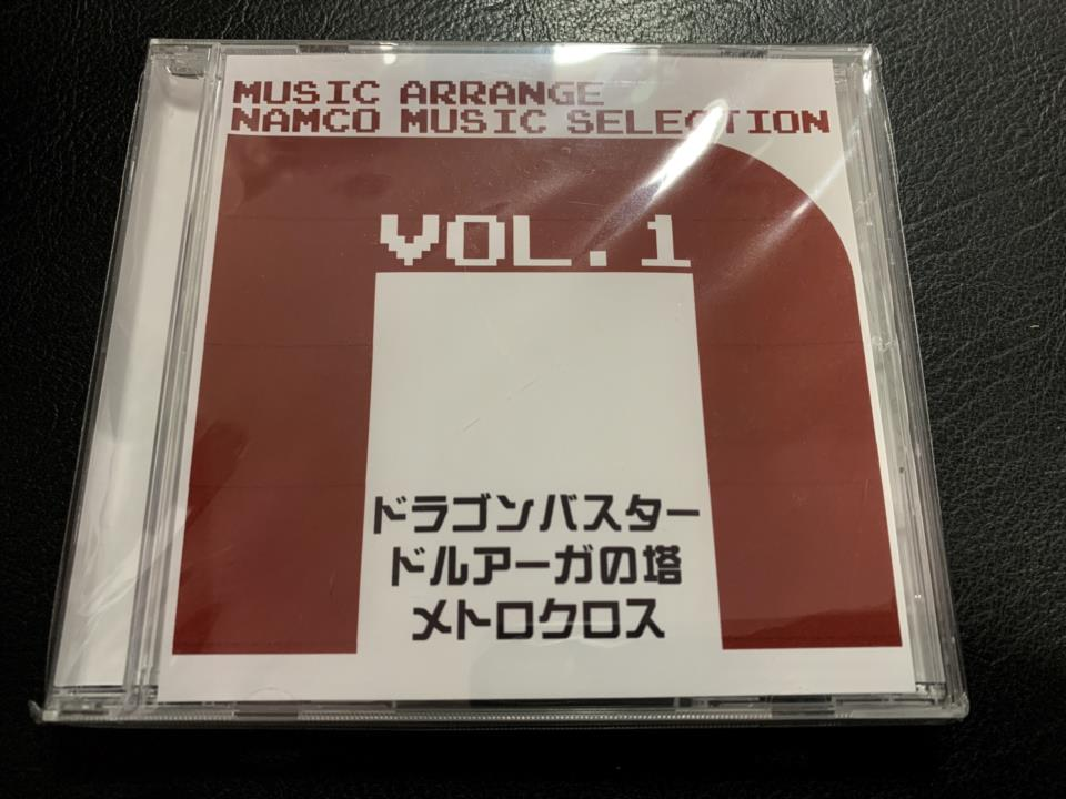 NAMCO MUSIC SELECTION VOL. 1 (Japan)