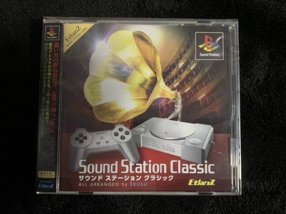 Sound Station Classic (Japan)