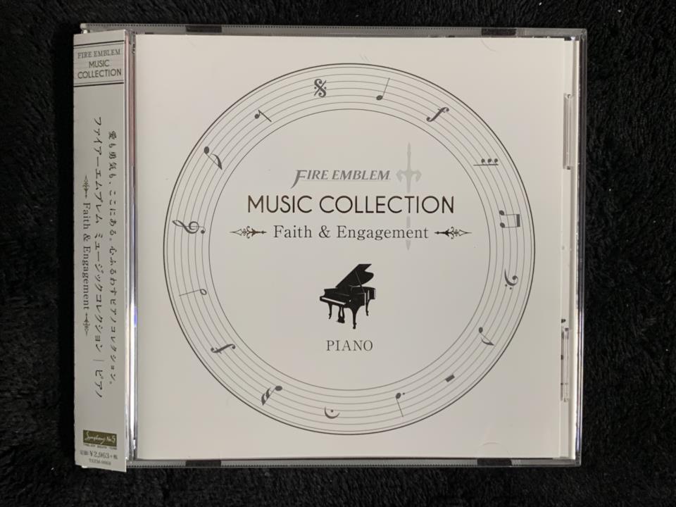 FIRE EMBLEM MUSIC COLLECTION: Faith & Engagement (Japan)