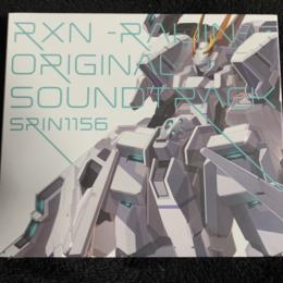 RXN ORIGINAL SOUNDTRACK (Japan)
