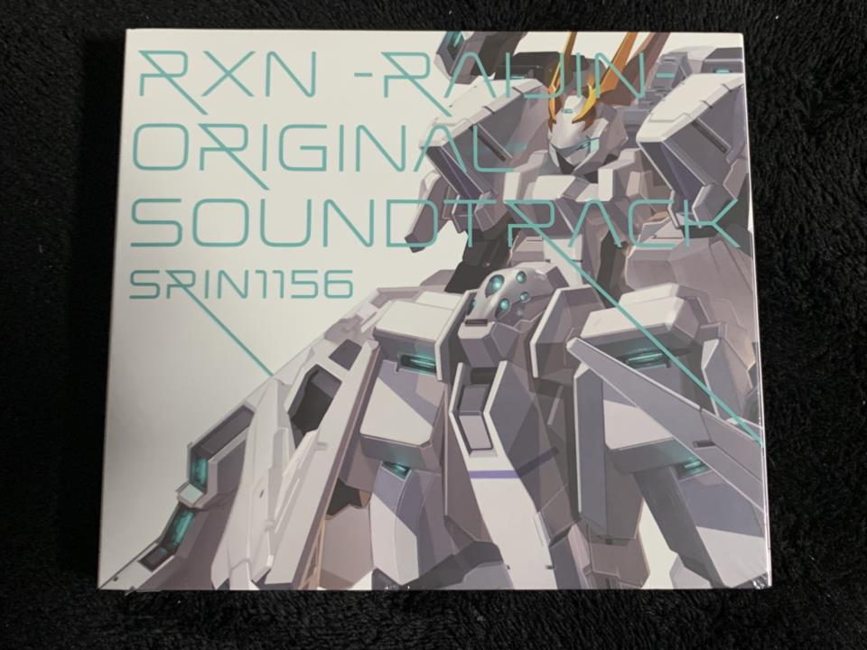 RXN ORIGINAL SOUNDTRACK (Japan)
