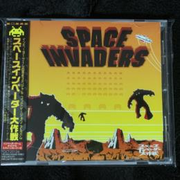 SPACE INVADERS Operation (Japan)