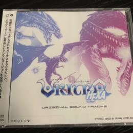 VRITRA HEXA ORIGINAL SOUND TRACKS (Japan)