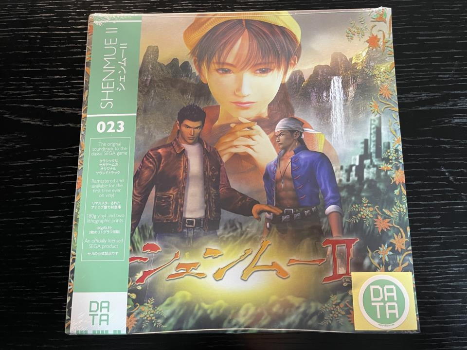 Shenmue II (UK)