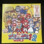 WAI WAI WORLD 1+2 (US)