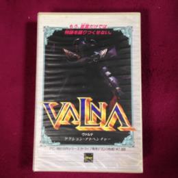 VALNA (Japan) by SYSTEM SACOM