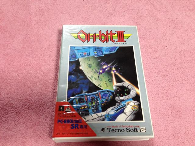 Orrbit III (Japan) by Technosoft