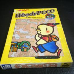 Woody Poco (Japan) by db-SOFT