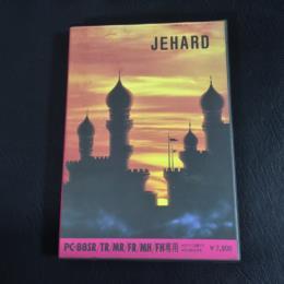 Jehard (Japan) by XTALSOFT