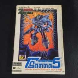 Gamma5 (Japan) by KSK