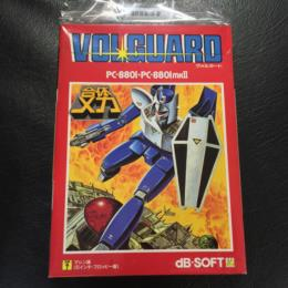 VOLGUARD (Japan) by db-SOFT