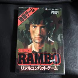 SUPER RAMBO (Japan) by PACK-IN-VIDEO