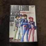 BUBBLEGUM CRISIS: CRIME WAVE (Japan) by CROSS MEDIA SOFT