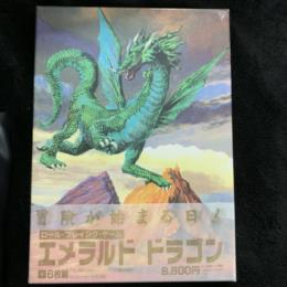 EMERALD DRAGON (Japan) by GLODIA