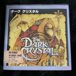 THE DARK CRYSTAL (Japan) by Sierra ON-LINE/STARCRAFT