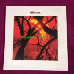 Marchen Veil II (Japan) by SYSTEM SACOM