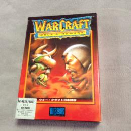 WARCRAFT (Japan) by BLIZZARD ENTERTAINMENT