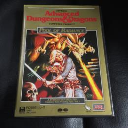 Advanced Dungeons & Dragons: POOL OF RADIANCE (Japan) by SSI