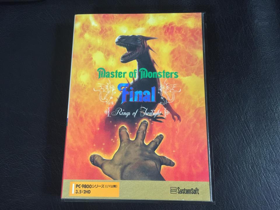 Master of Monsters Final (Japan) by SystemSoft