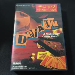 Deja Vu (Japan) by ICOM