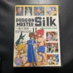 DRAGON MASTER Silk (Japan) by Gimmick house