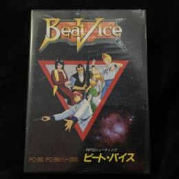 Beat Vice (Japan) by FUGA SYSTEM