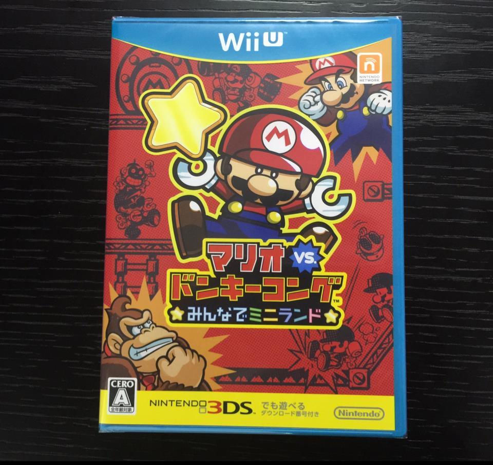 MARIO VS. DONKEY KONG (Japan) by Nintendo SOFTWARE TECHNOLOGY
