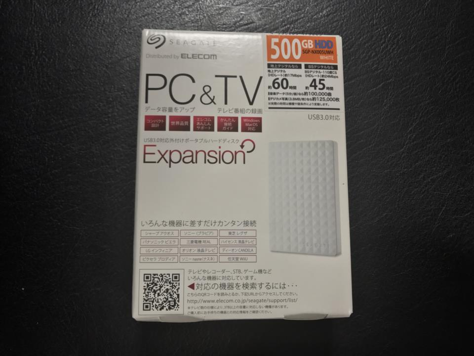 500 GB PC & TV Expansion (Japan) by SEAGATE
