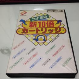 Panasonic MSX/MSX LD/MSX VHD/MSX2/MSX2+/MSX TURBO-R