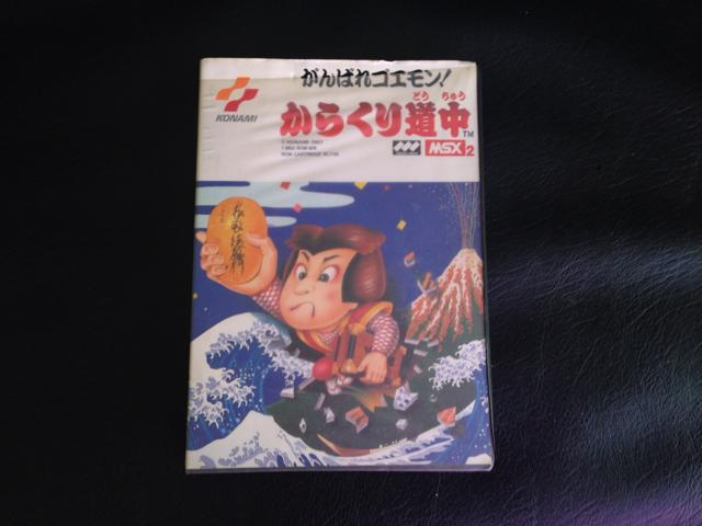 Ganbare Goemon! (Japan) by KONAMI