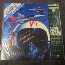 STRIKE MISSION (Japan) by palcom