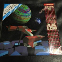 Rolling BLASTER (Japan) by Techno Quest