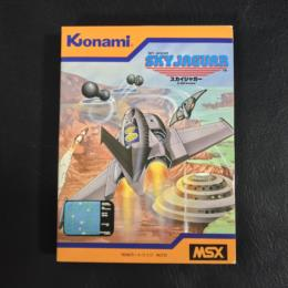 SKY JAGUAR (Japan) by KONAMI