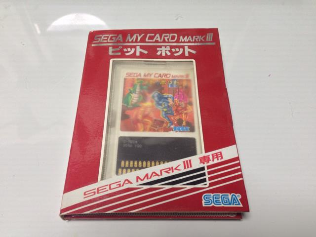 PIT POT (Japan) by SEGA