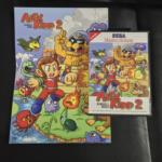 ALEX KIDD IN MIRACLE WORLD 2 (Europe) by Ian