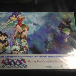MACROSS Blu-ray Box Complete Edition (Japan)