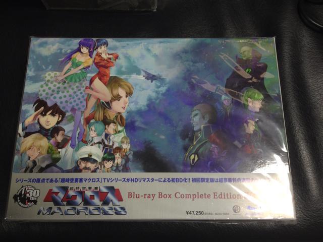 MACROSS Blu-ray Box Complete Edition (Japan)