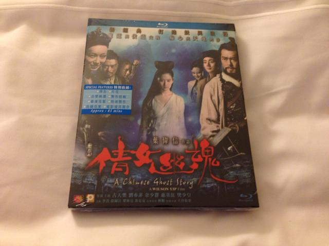 A Chinese Ghost Story (HK)
