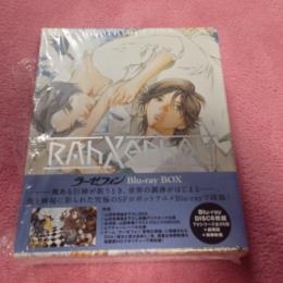 RAhXEPhON Blu-ray BOX (Japan)