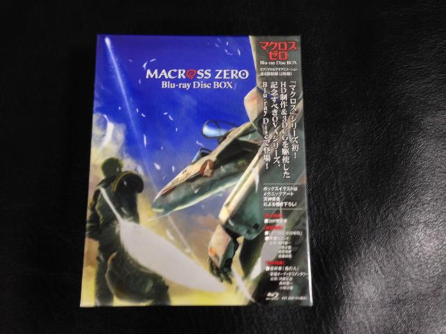 MACROSS ZERO Blu-ray Disc BOX (Japan)