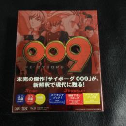 009 RE:CYBORG Luxury Edition (Japan)