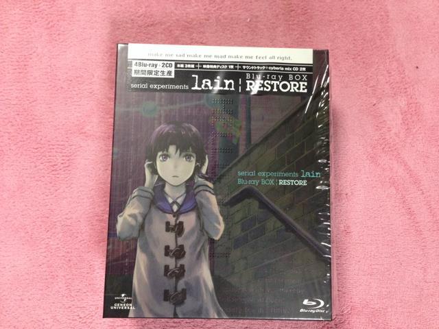 serial experiments lain RESTORE Blu-ray BOX (Japan)